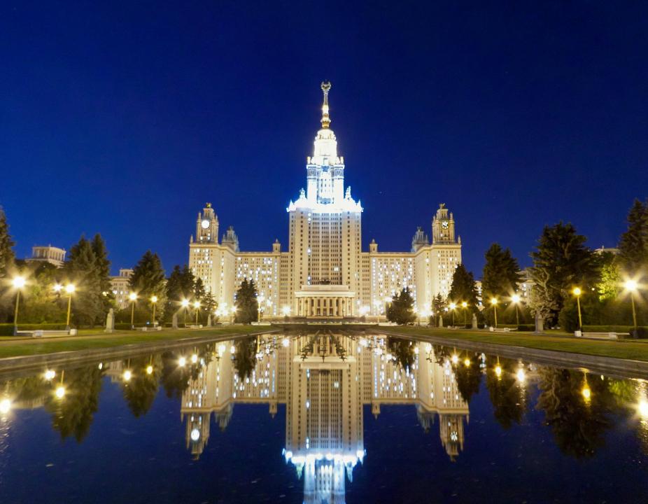plekhanov russian university of economics